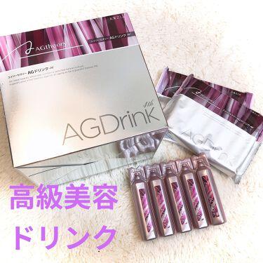エイジーセオリー AGドリンク 4th/AXXZIA/美容サプリメントを使ったクチコミ(1枚目)