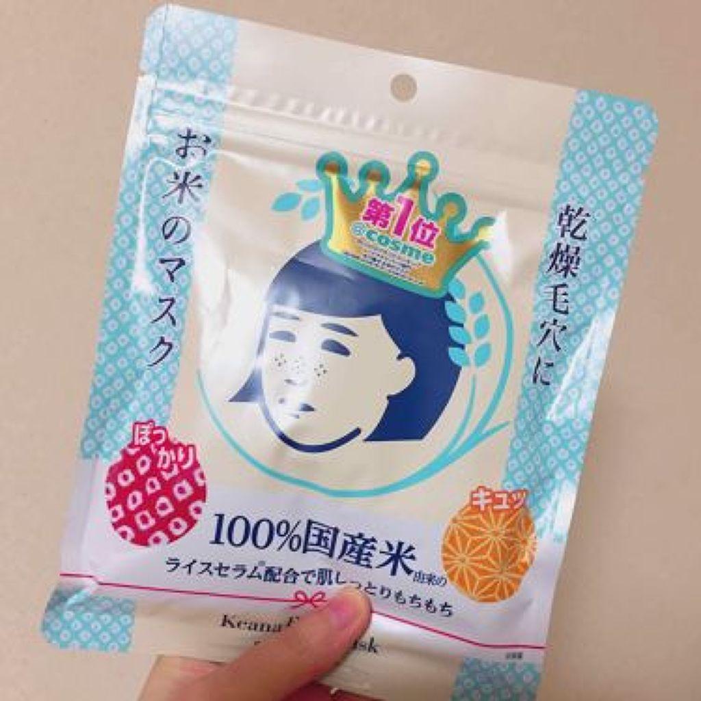 【タイプ別】肌美人になれる♡おすすめのシートマスク7選のサムネイル