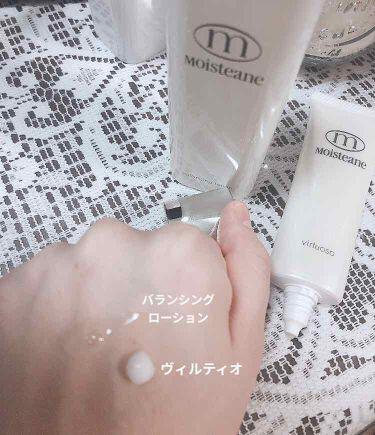 エモリエント コンディショナー/ACSEINE/乳液を使ったクチコミ(3枚目)