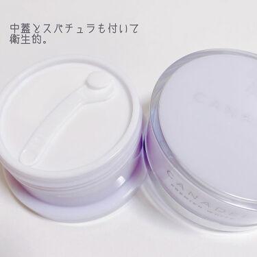プレミアホワイト オールインワン/CANADEL/オールインワン化粧品を使ったクチコミ(2枚目)