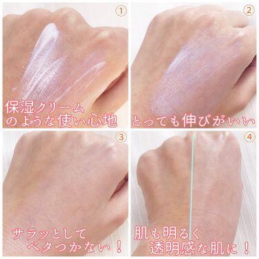 リペア薬用保湿UVクリーム/コラージュ/日焼け止め(顔用)を使ったクチコミ(2枚目)