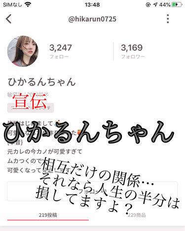 宣伝/ノーブランド/その他を使ったクチコミ(1枚目)