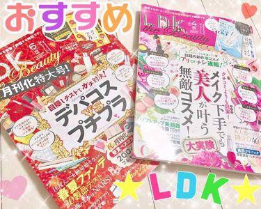 ❀あやぴー✿さんの「LDKLDK the Beauty<雑誌>」を含むクチコミ