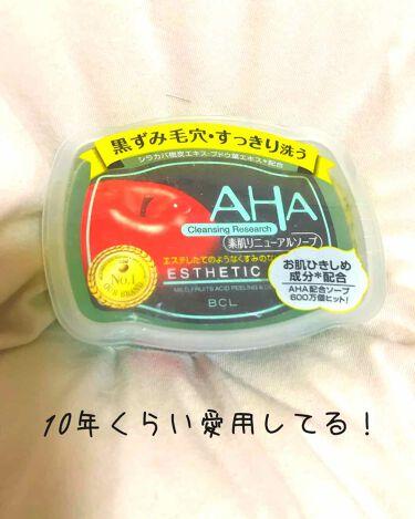 ソープ(素肌リニューアル AHAソープ)/クレンジングリサーチ/スクラブ・ゴマージュを使ったクチコミ(1枚目)