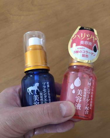 プラセンタ配合 美容液/DAISO/美容液を使ったクチコミ(1枚目)