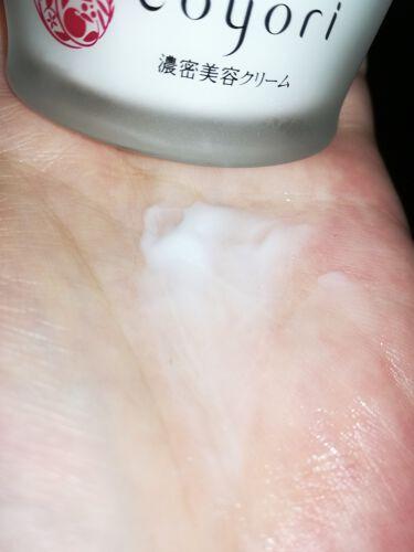 濃密美容クリーム/Coyori/フェイスクリームを使ったクチコミ(3枚目)