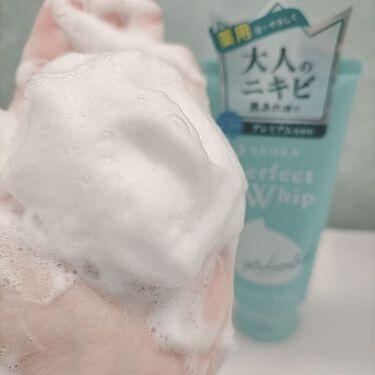 パーフェクトホイップ アクネケア/SENKA(専科)/洗顔フォームを使ったクチコミ(3枚目)