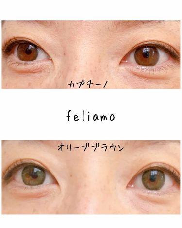 feliamo/フェリアモ/カラーコンタクトレンズを使ったクチコミ(4枚目)
