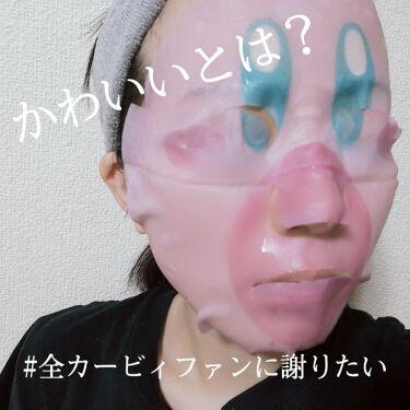星のカービィフェイスマスク/ラヴィジア/シートマスク・パックを使ったクチコミ(1枚目)