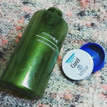 ハーバル乳液/無印良品/乳液を使ったクチコミ(1枚目)