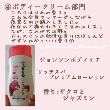 オイルハンドクリーム リコ/リリティー/ハンドクリーム・ケアを使ったクチコミ(3枚目)