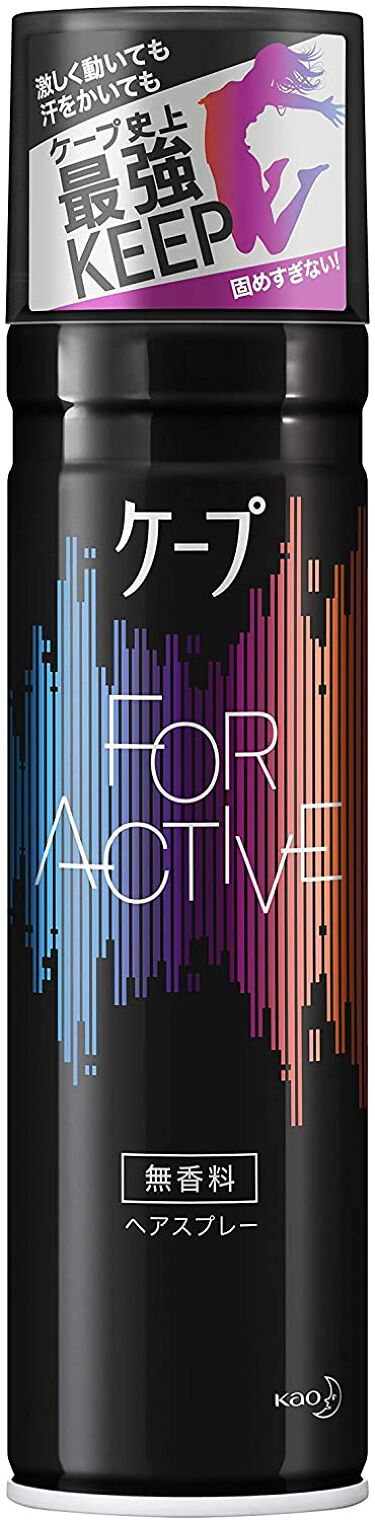 FOR ACTIVE 無香料 180g