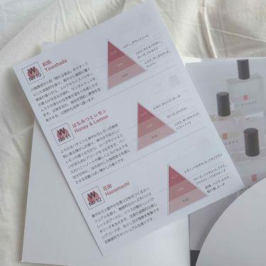J-Scent フレグランスコレクション オードパルファン/J-Scent(ジェイセント)/香水(レディース)を使ったクチコミ(4枚目)
