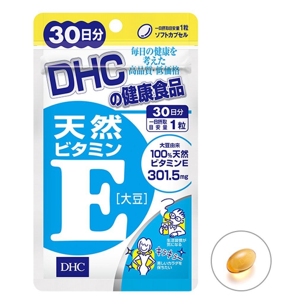 天然ビタミンE[大豆] DHC