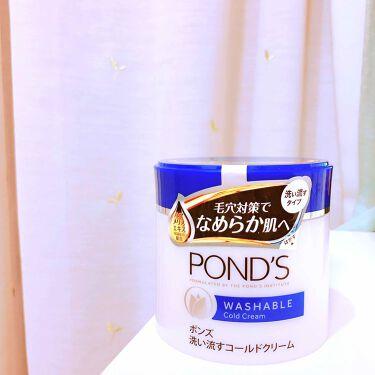 クレンジング ウォッシャブルコールドクリーム/POND'S/クレンジングクリーム by ねこくま