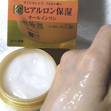 極潤 パーフェクトゲル/肌ラボ/オールインワン化粧品を使ったクチコミ(2枚目)