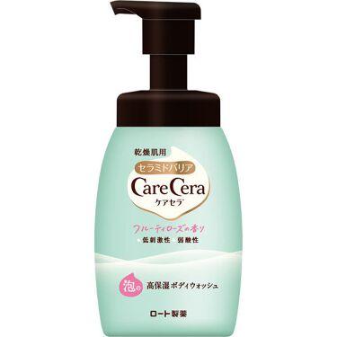 2020/9/2発売 ケアセラ 泡の高保湿ボディウォッシュ フルーティローズの香り