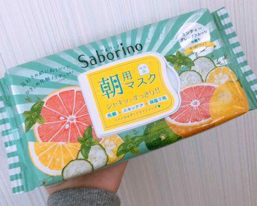 なつ🐼さんの「サボリーノ目ざまシート 爽やか果実のすっきりタイプ<シートマスク・パック>」を含むクチコミ