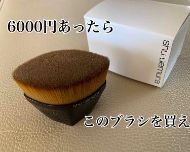 ペタル 55 ファンデーション ブラシ/shu uemura/メイクブラシ by ししゃも