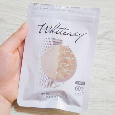 Whiteasy L-シスチン・ビタミンE含有加工食品/Whiteasy/美肌サプリメントを使ったクチコミ(4枚目)