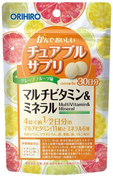 かんでおいしいチュアブルサプリ マルチビタミン&ミネラル オリヒロ