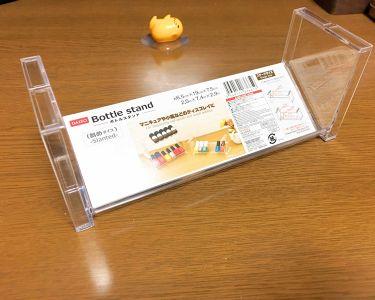 ボトルスタンド/DAISO/その他を使ったクチコミ(2枚目)