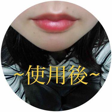 ドラマティックルージュP/マキアージュ/口紅を使ったクチコミ(3枚目)