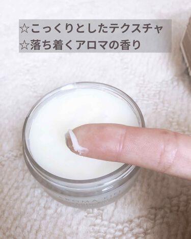 オーガニックバター ウェットスムース/AROMA KIFI/ヘアワックス・クリームを使ったクチコミ(3枚目)