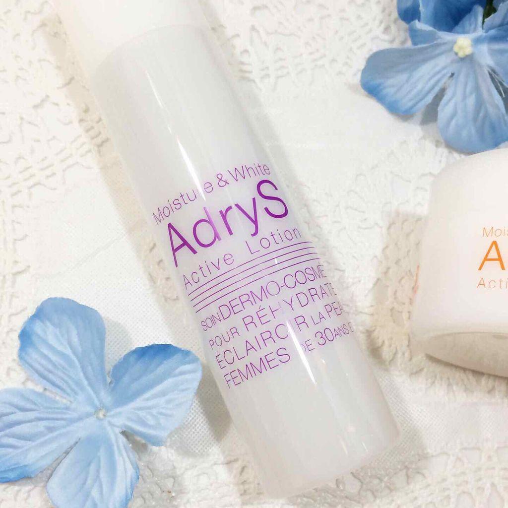 AdryS アクティブローション 大正製薬