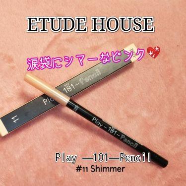 プレイ101 ペンシル/ETUDE HOUSE/リップライナーを使ったクチコミ(1枚目)
