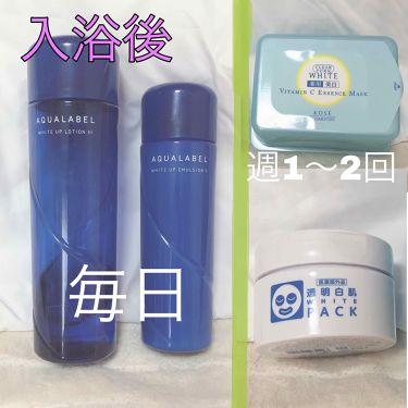 DETクリア ブライト&ピール ピーリングジェリー <ミックスベリーの香り>/明色化粧品/ゴマージュ・ピーリングを使ったクチコミ(3枚目)