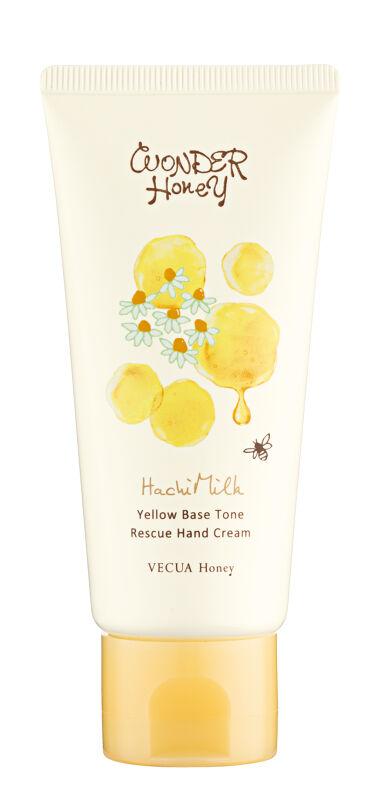 2020/10/6発売 VECUA Honey はちみるく イエベハンドクリーム