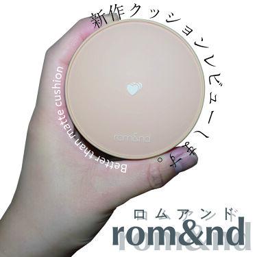 ベターザンマットクッション/rom&nd/クッションファンデーション by も