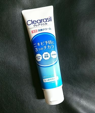 薬用洗顔フォーム しっかりタイプ/クレアラシル/洗顔フォームを使ったクチコミ(1枚目)