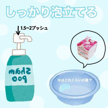 プレミアムタッチ 浸透美容液ヘアマスク/フィーノ/ヘアパック・トリートメントを使ったクチコミ(2枚目)