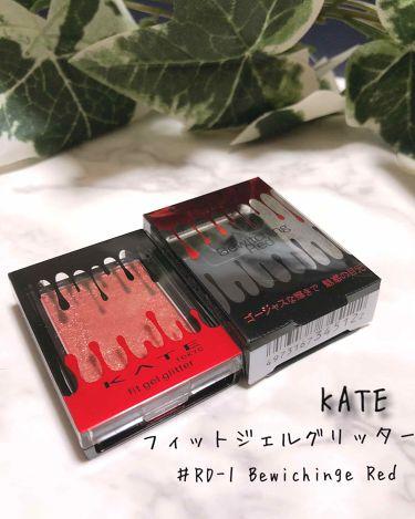 フィットジェルグリッター/KATE/ジェル・クリームアイシャドウを使ったクチコミ(1枚目)
