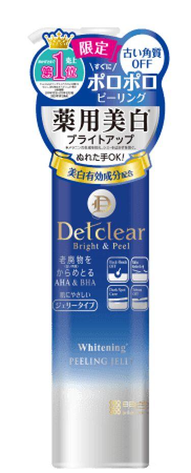 DETクリア ブライト&ピール ピーリングジェリー<薬用美白> 明色化粧品