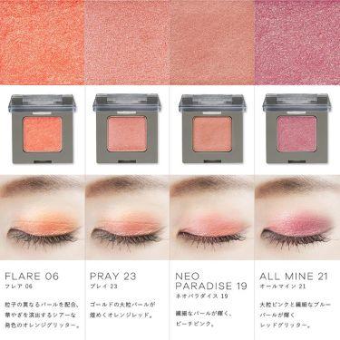 ALLURED SINGLE EYESHADOW【オレンジ〜レッド 色別比較】  アリュールド シングル アイシャドは、繊細で奥行きのある最適な仕上がりを追求しているため、マット、シマー、グリッターと、一色ごとに処方をアレンジしております。絶妙にニュアンスが変わる繊細な色だしの比較をご紹介いたします。  https://www.dazzshop.com/item/38/  ■FLARE 06 粒子の異なるパールを配合、華やぎを演出するシアーな発色のオレンジグリッター。  ■PRAY 23 ゴールドの大粒パールが煌めくオレンジレッド。  ■NEO PARADISE 19 繊細なパールが輝く、ピーチピンク。  ■ALL MINE 21 大粒ピンクと繊細なブルーパールが輝くレッドグリッター。  https://www.dazzshop.com/item/38/