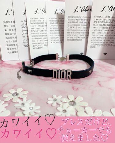 その他/Dior/その他を使ったクチコミ(3枚目)