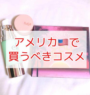 Beauty Bento Bouncy Shimmer Eyeshadow Trio/Kaja(カジャ)/パウダーアイシャドウを使ったクチコミ(1枚目)