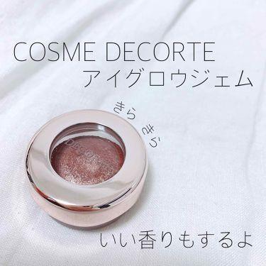 アイグロウ ジェム/COSME  DECORTE/ジェル・クリームアイシャドウを使ったクチコミ(1枚目)