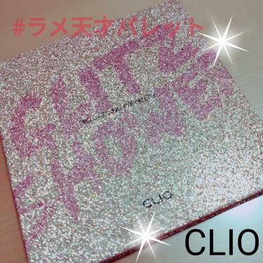 プロ ダズリング アイパレット グリッツ シャワー/CLIO/パウダーアイシャドウを使ったクチコミ(1枚目)