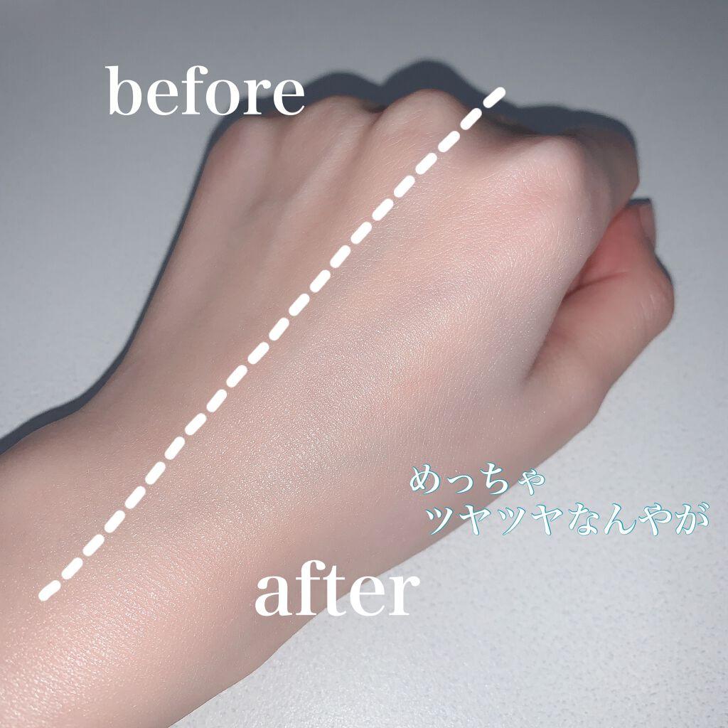 BioreUV Aqua Rich LIGHT UP ESSENCE 光擴散防曬精華