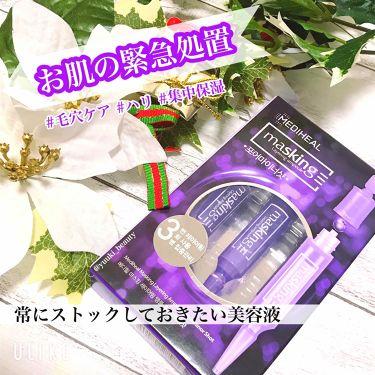 ゆうさんの「MEDIHEAL(メディヒール)masking layering ampoule poreminor shot<美容液>」を含むクチコミ
