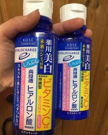 薬用 ホワイト ローション M しっとり/ヒアロチャージ/化粧水を使ったクチコミ(1枚目)