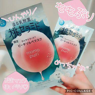 潤いぷるジュレマスク クール/ももぷり/シートマスク・パックを使ったクチコミ(1枚目)