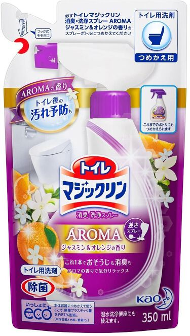 トイレマジックリン消臭・洗浄スプレー アロマ ジャスミン&オレンジ 詰替用