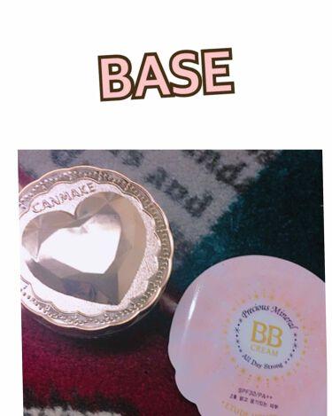 プレシャスミネラル BBクリーム ブルーミングフィット/ETUDE HOUSE/化粧下地を使ったクチコミ(2枚目)