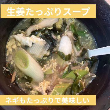【画像付きクチコミ】おはようございます!ニッショクプレミアムピュアオートミール最近は朝の食事はオートミール食べております。体調が良くて変に間食しなくなったり、野菜沢山スープで便通もいい感じです。今日はすこしトロミがあるスープが飲みたくなり、食べたくなりネ...
