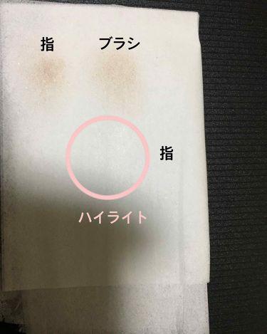 ノーズシャドウ ハイライト/CEZANNE/プレストパウダーを使ったクチコミ(2枚目)